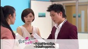 Miss Rose ep 14 part 1
