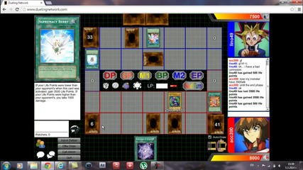 Yu - Gi - Oh (dueling Network) - Епизод 5