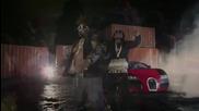 Лудница - Ace Hood ft. Future & Rick Ross - Bugatti