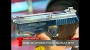 40 лева струва пистолета на Октай !