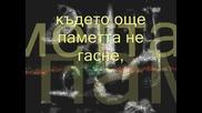 Румен Марков - Енигма