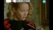 Криминалните случаи на Мис Марпъл - 4,50 от Падингтън, Бг Аудио