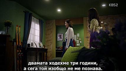 Моят щастлив дом част 2 2016 / Kbs Drama Special 2016 Home Sweet Home part 2