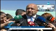 Спортни Новини (02.09.2015 - централна)