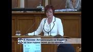 К. Нинова: Актуализация на бюджета за тази година може да се наложи