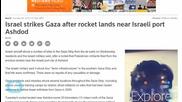 Israel Strikes Gaza After Rocket Lands Near Israeli Port
