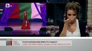 Какво преживя Невена Цонева на фестивала в Сочи - Русия *11.10.2015*
