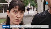"""Погребаха двамата пилоти от авиобаза """"Крумово"""" с военни почест"""