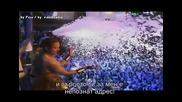 Гръцко 2011 - Незаменим - Polina Xristodoulou New