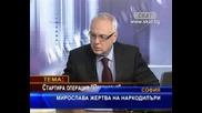 Григор Лилов: Мирослава жертва на наркодилъри