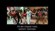 Индийски Бг Суб Дум Dhoom 2 (2006) Част 2