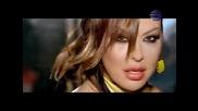Ивана - Тръгвам с тебе - официално видео