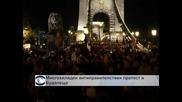 Хиляди унгарци на протест срещу правителството