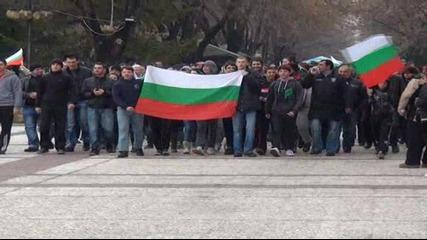 протестите в Нова Загора