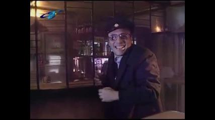 Хълма на боровинките - ( Български игрален филм 2002)