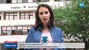 """Разгорещени дебати в Благоевград за съдбата на разкопките при АМ """"Струма"""""""