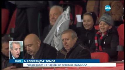 Стойчо Младенов напусна ЦСКА