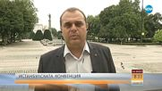 """Искрен Веселинов: Сложихме точка на скандалите в """"Обединените патриоти"""""""
