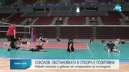 Цецо Соколов: Чест и отговорност е да бъдеш пример за всички