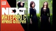 NEXTTV 026: Гост: Интервю с Ирина Флорин