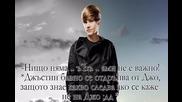 Bieber`s Diaries - 1 Eпизод 1 Сезон * Началото *