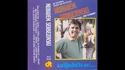 Muharem Serbezovski - Jedina