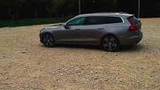 Новото Volvo V60 | Отлична Комби(нация)!