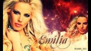 Емилия - Ще се влюбиш C D R I P