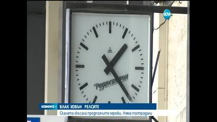 Възстановено е движението на влаковете между Троян и Левски