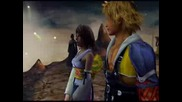Final Fantasy X - The Farplane