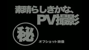Miyavi - What A Wanderfull World (making)