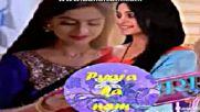 Името на любовта / Pyara ka nam епизод 80