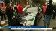 Митинг в Белгия прерасна в сблъсъци с полицията