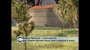 Велики Преслав – столицата на цар Симеон, беше пресъздадена в макет