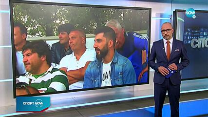 Спортни новини (16.06.2021 - централна емисия)