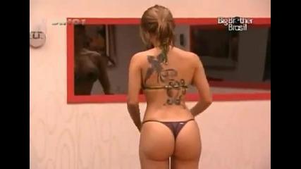 Big brother Бразилия 2011 - Секси мадама с бразилско дупе