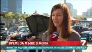 Автоизложение в столичен мол, присъства и най-бързият автомобил в България