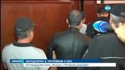 България ще предаде на Германия издирван за тероризъм мароканец