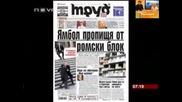 2000 роми в Ямбол са се самонастанили от 20г. в блок! В апартаментите гледат коне,  прасета и гъски!