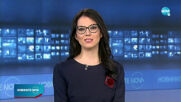 Новините на NOVA (08.03.2021 - 8.00)