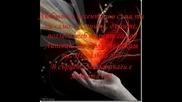 Nelly ft Daneca - Завинаги в сърцето