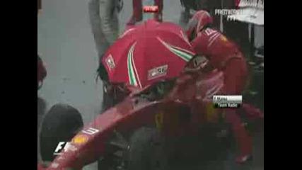 Felipe,  baby stay cool :)