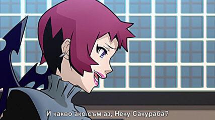Subarashiki Kono Sekai the Animation - 01 (bg)