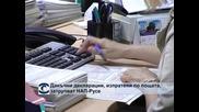 НАП - Русе, е затрупан с данъчни декларации, пратени по пощата