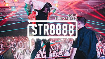 Skrillex - Ruffneck Fire (vip 2)
