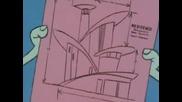 Розовата Пантера (еп44)