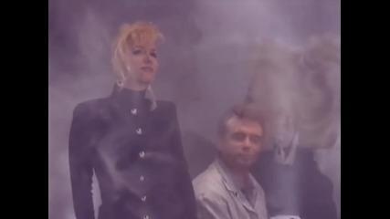 Vesna Zmijanac & Slavko Banjac - Ja imam nekog, a ti si sam - (Official Video 1994)