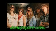 Helloween - Your Turn - Превод