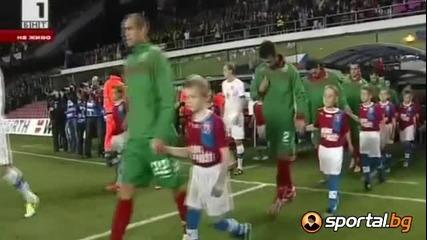 Чехия - България 0-0