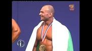 Българската Гордост! Христомир Христов спечели титлата в категория до 80 кг